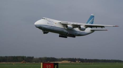 AN-124 Rusłan w Katowicach!