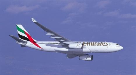 Emirates: Piąte połączenie z Pakistanem