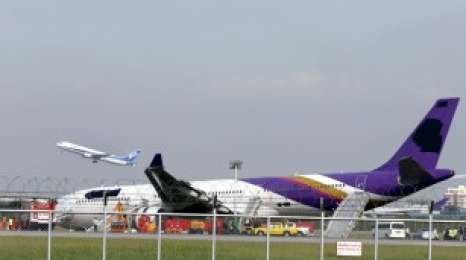 Wypadek Airbusa Thai Airways