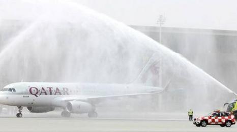 Nowe lotnisko w Dosze rozpoczyna działalność