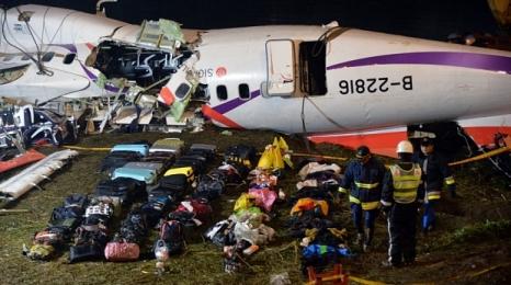 Katastrofa ATRa skutkiem błędu pilotów?