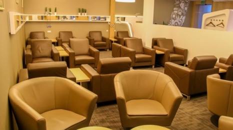Z WIZYTĄ: Elite Club Lounge LOTu