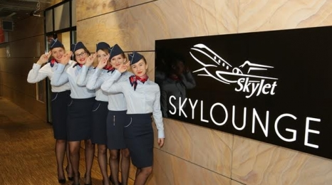 Lotnisko w Modlinie otwiera business lounge